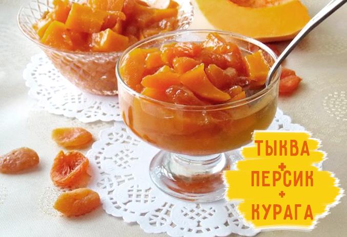 с персиками