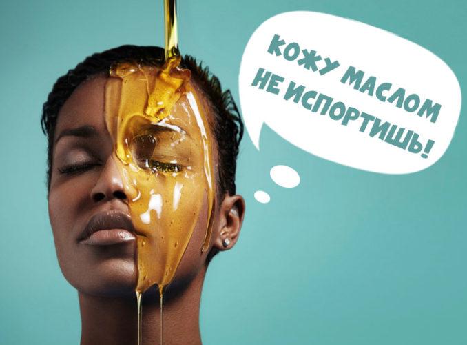 Чем отличается тыквенное масло от тыквеола